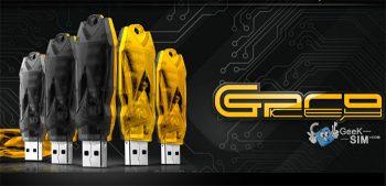 GCPro Key