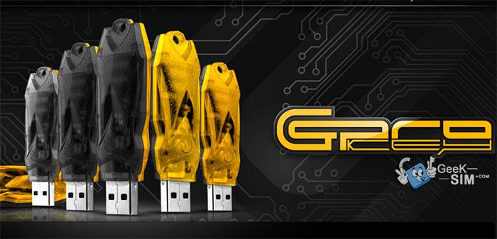 GC-Pro-Key