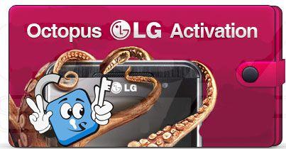 Activacion_LG_para_Octopus_Octoplus_LG