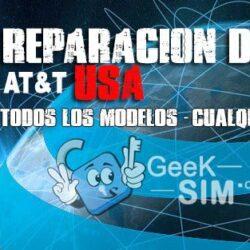 Reparacion de IMEI USA AT&T (Multimarca)